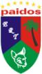 Colegio Paidos Dénia