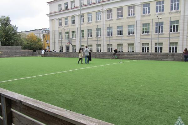 <big><b>Tallinna Kesklinna Vene Gümnaasium</b></big>