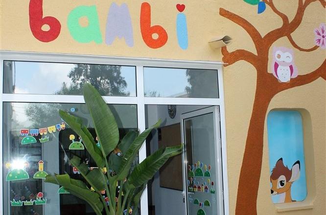 Bambi Denia colegio Paidos